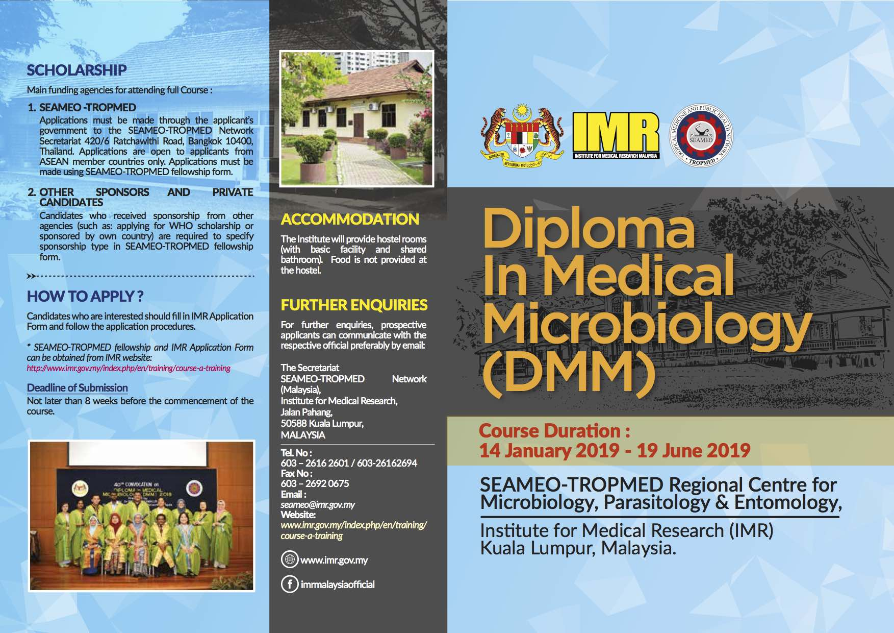 DMM Brochure Outer
